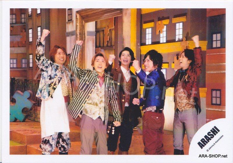 SHOP PHOTO - ARASHI - 2011 Meikyu Love Song [PV] #372