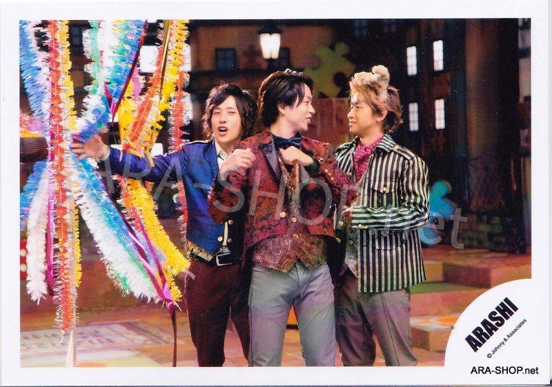 SHOP PHOTO - ARASHI - 2011 Meikyu Love Song [PV] #374