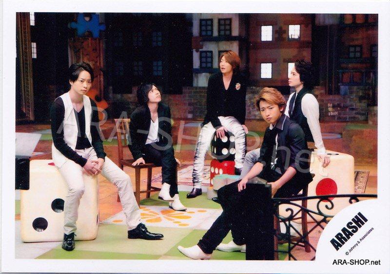 SHOP PHOTO - ARASHI - 2011 Meikyu Love Song [PV] #373