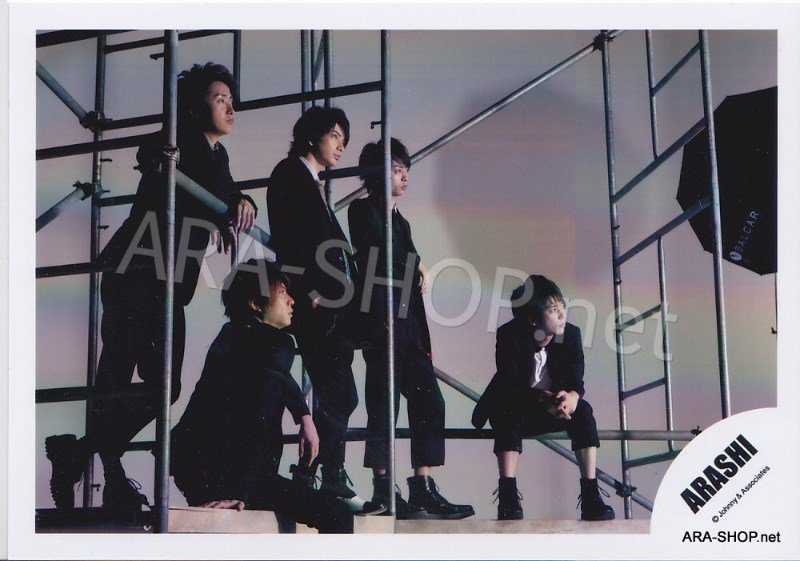 SHOP PHOTO - ARASHI - 2012 Wild at Heart [PV] #384