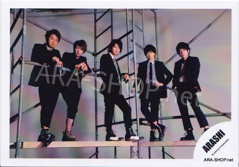 SHOP PHOTO - ARASHI - 2012 Wild at Heart [PV] #385