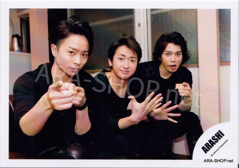 SHOP PHOTO - ARASHI - 2012 Face Down [PV] #387