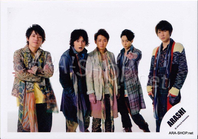 SHOP PHOTO - ARASHI - 2012 Face Down [PV] #390