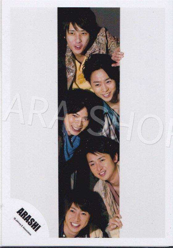 SHOP PHOTO - ARASHI - 2012 Face Down [PV] #392