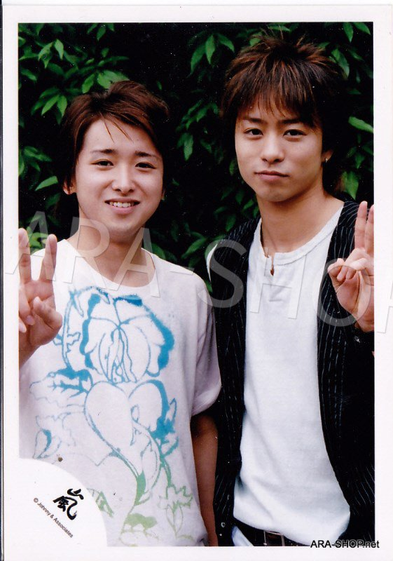 SHOP PHOTO - ARASHI - PAIRINGS - YAMA PAIR #012