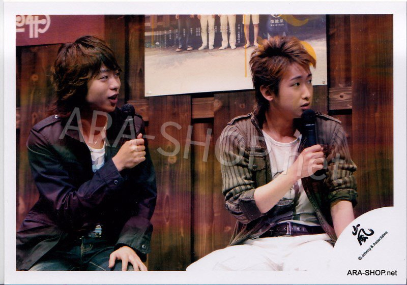SHOP PHOTO - ARASHI - PAIRINGS - YAMA PAIR #015