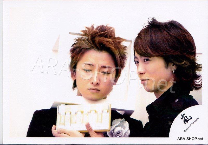 SHOP PHOTO - ARASHI - PAIRINGS - YAMA PAIR #017