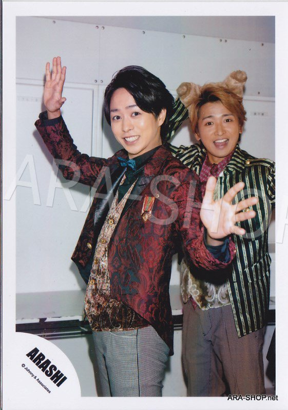 SHOP PHOTO - ARASHI - PAIRINGS - YAMA PAIR #021