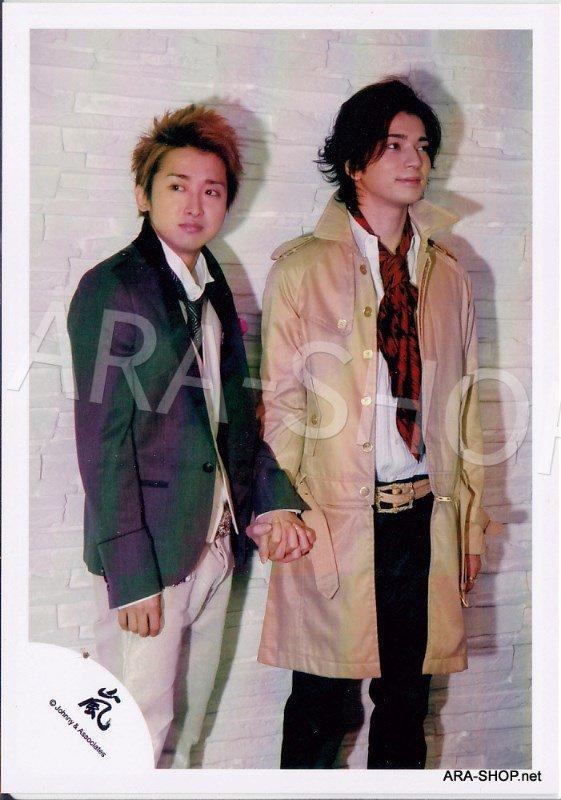 SHOP PHOTO - ARASHI - PAIRINGS - TOSHIUE&SHITA PAIR #017