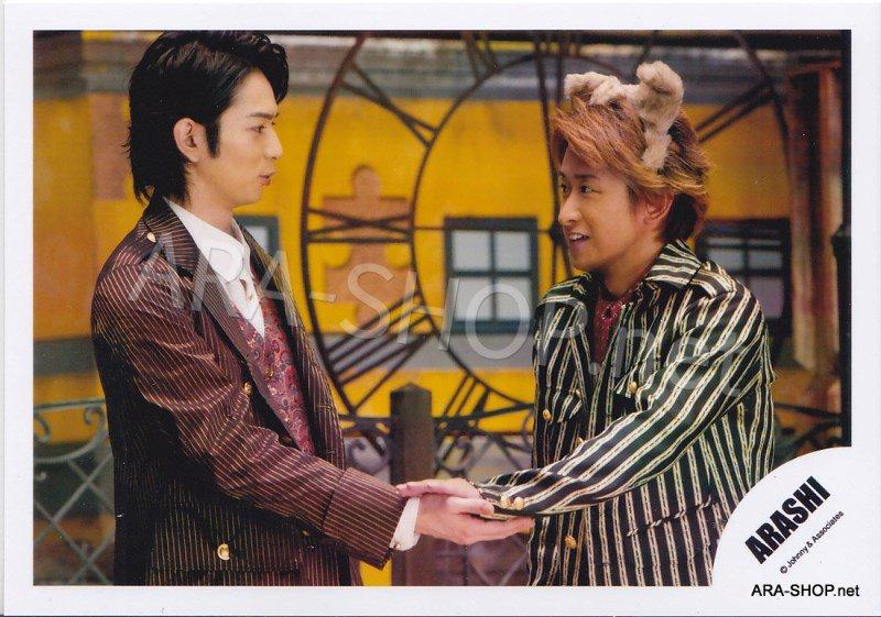 SHOP PHOTO - ARASHI - PAIRINGS - TOSHIUE&SHITA PAIR #023