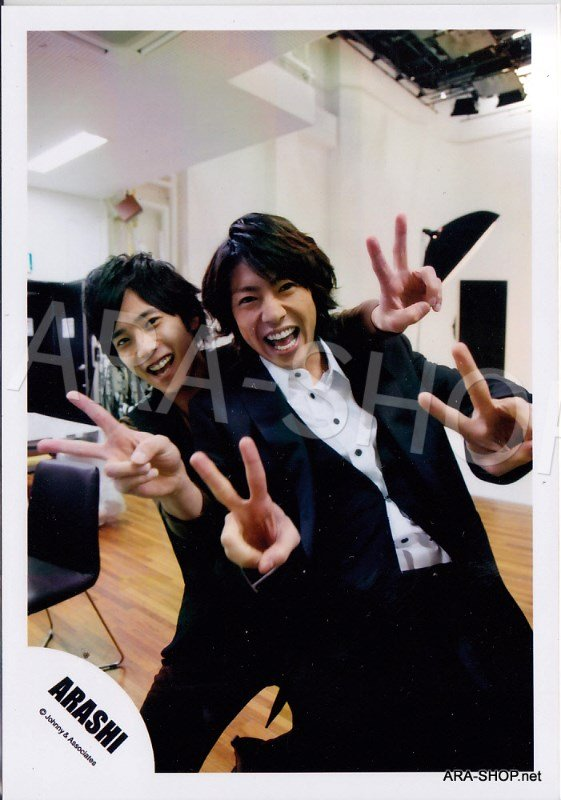 SHOP PHOTO - ARASHI - PAIRINGS - AIMIYA #024