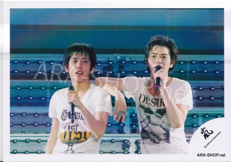 SHOP PHOTO - ARASHI - PAIRINGS - MATSUMIYA #012