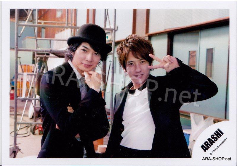 SHOP PHOTO - ARASHI - PAIRINGS - MATSUMIYA #016