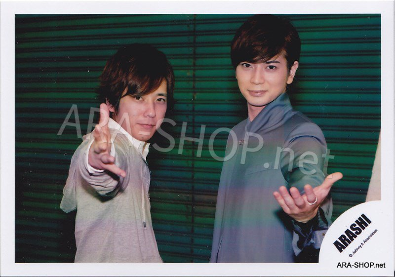 SHOP PHOTO - ARASHI - PAIRINGS - MATSUMIYA #019