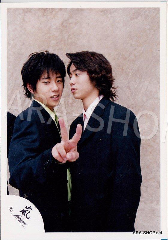 SHOP PHOTO - ARASHI - PAIRINGS - SAKUMIYA #005