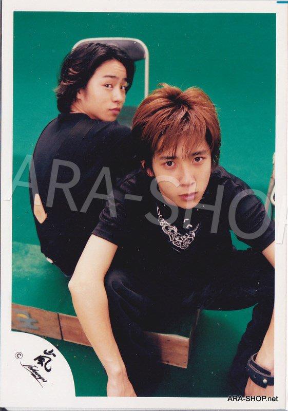SHOP PHOTO - ARASHI - PAIRINGS - SAKUMIYA #006