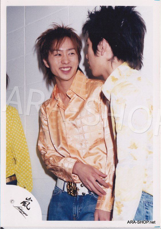 SHOP PHOTO - ARASHI - PAIRINGS - SAKUMIYA #017