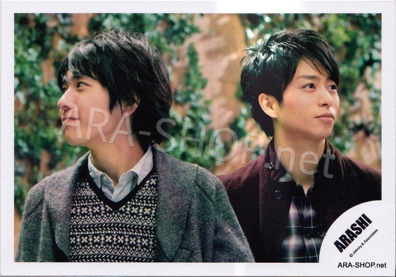 SHOP PHOTO - ARASHI - PAIRINGS - SAKUMIYA #032