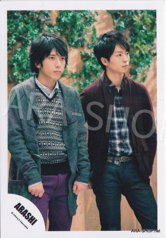 SHOP PHOTO - ARASHI - PAIRINGS - SAKUMIYA #033