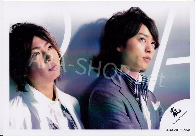 SHOP PHOTO - ARASHI - PAIRINGS - SAKURAIBA #011