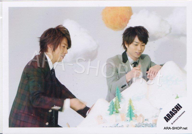 SHOP PHOTO - ARASHI - PAIRINGS - SAKURAIBA #016