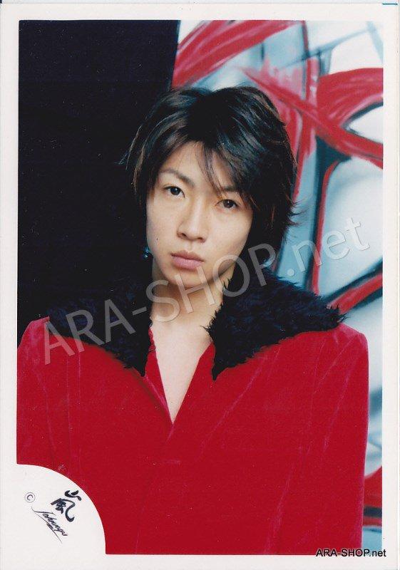 SHOP PHOTO - ARASHI - AIBA MASAKI #089