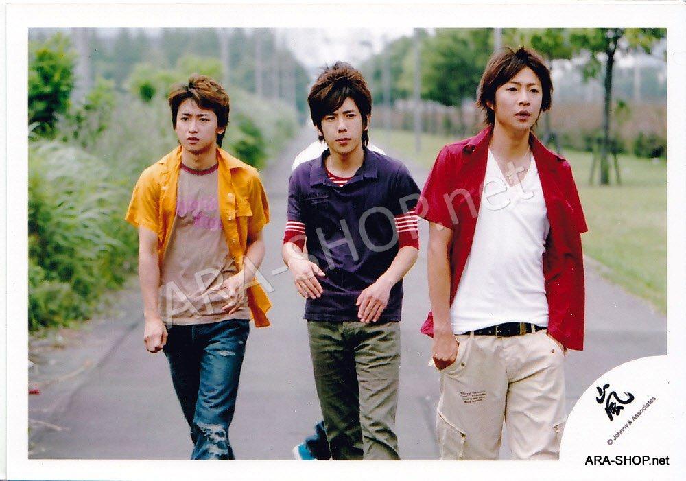 SHOP PHOTO - ARASHI - 2005 ONE #226