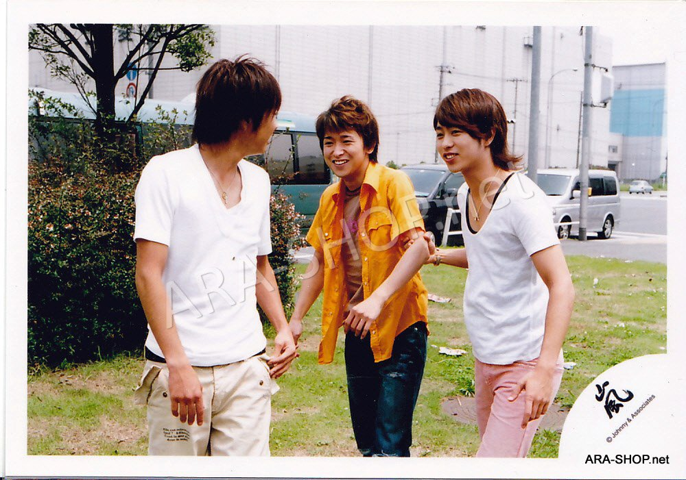SHOP PHOTO - ARASHI - 2005 ONE #227