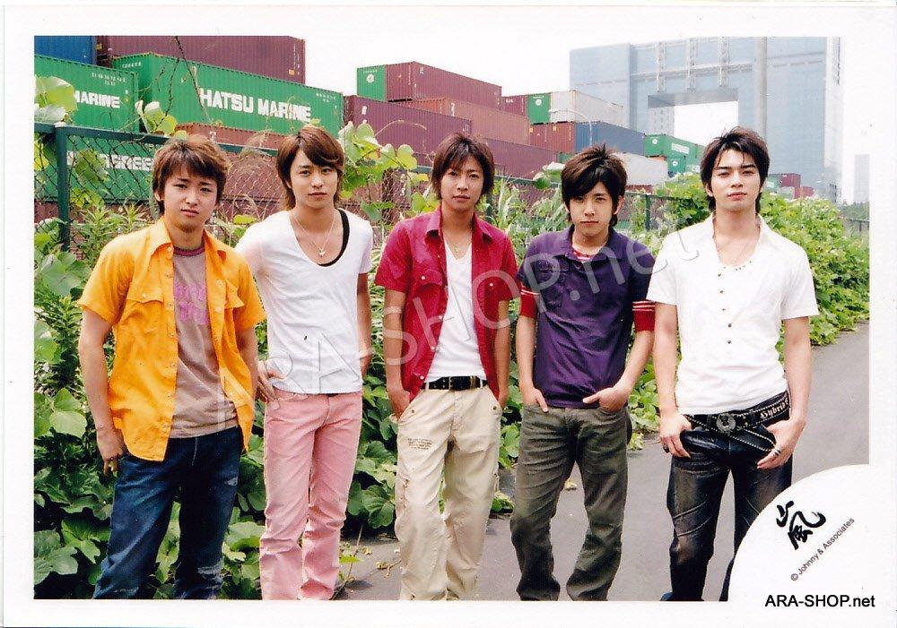 SHOP PHOTO - ARASHI - 2005 ONE #230