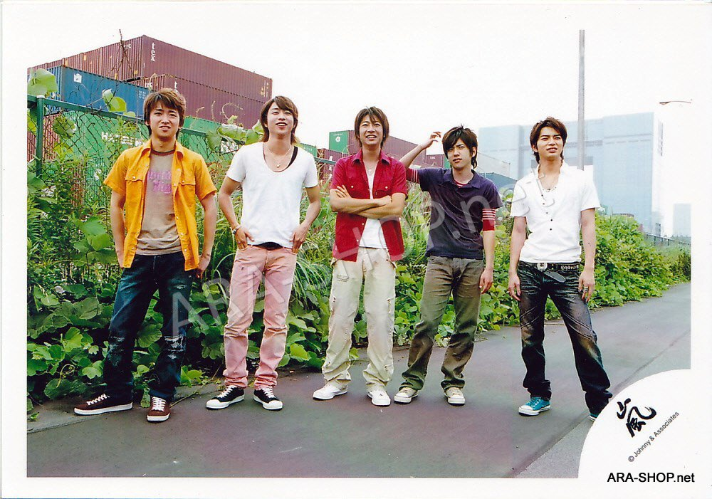 SHOP PHOTO - ARASHI - 2005 ONE #231