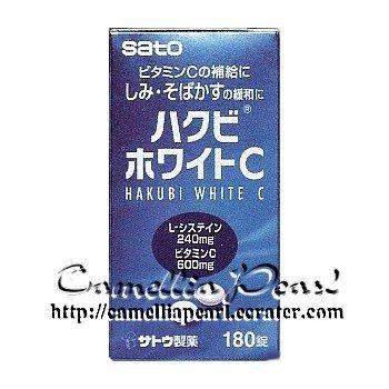 Sato Hakubi White C (180 tablets)