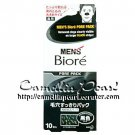 Biore Mens Pore Pack Nose Strip Black (20 pieces)