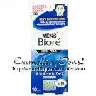 Biore Mens Pore Pack Nose Strip White (20 pieces)