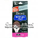 Biore Pore Pack Nose Strip Black (20 pieces)