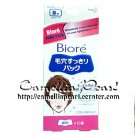 Biore Pore Pack Nose Strip White (20 pieces)