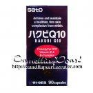 Sato Hakubi Q10 (90 capsules)