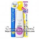 Biore UV Aqua Rich Whitening Watery Jelly SPF30 90ml