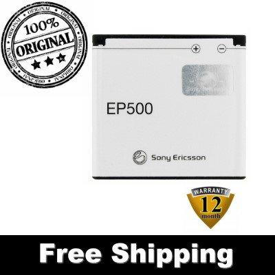 Original Sony Ericsson SK17 SK17i SK17a Xperia Mini Pro EP500 Battery