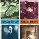 Lot KOREAN SURVEY Korea War 1956 News Magazines