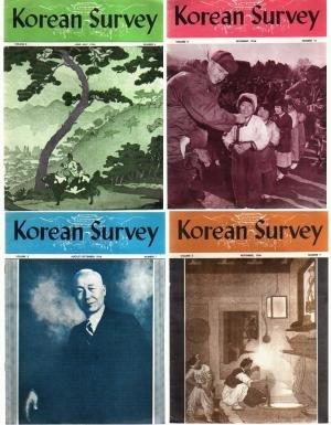 Lot KOREAN SURVEY Korea War 1956 News Magazines