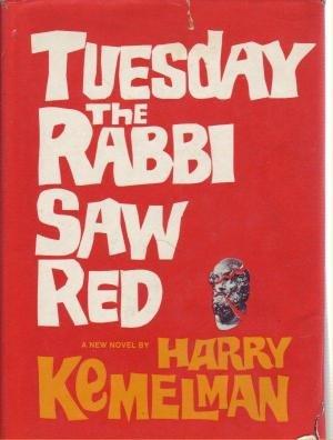 JEWISH RABBI MEETS CHRISTIAN ACADEMICS Detective Novel