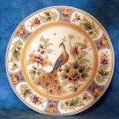 Delft de Delftse Pauw ~ Large Peacock Plate