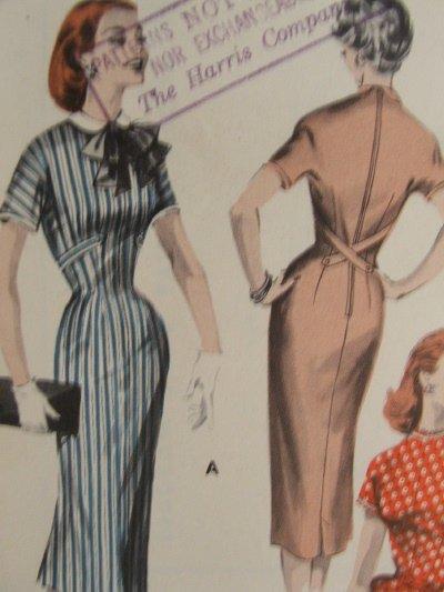 Vintage 1950's Butterick #8055 Whittled Sheath Dress Pattern Sz 12