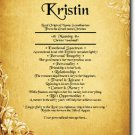 Ornate Parchment (V) Personalized Gift First Name Meaning Print