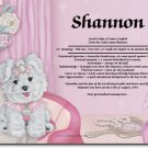 Princess Puppy Personalized Gift First Name Meaning Print