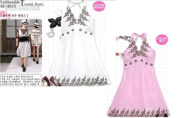 Halter Neck Cotton Dress