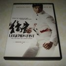 Legend Of The Fist The Return Of Chen Zhen DVD