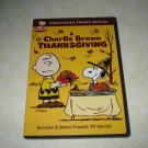 A Charlie Brown Thanksgiving DVD