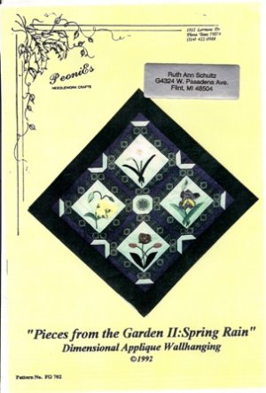 Pieces from the Garden II: Spring Rain Dimensional Applique Wallhanging
