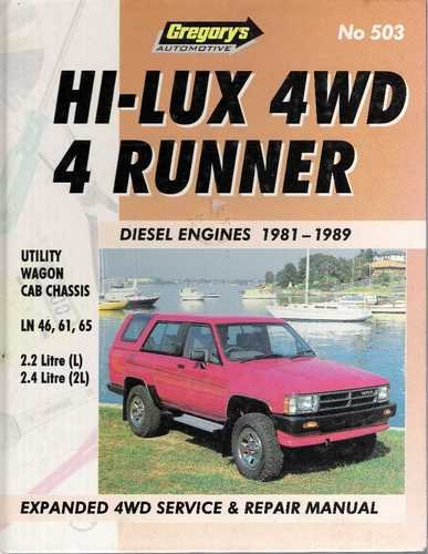 Hi-Lux 4WD 4 Runner Manual - Hardcover
